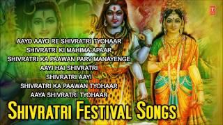 Shivratri Festival Songs I Full Audio Songs Juke Box