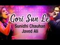 Javed Ali Songs