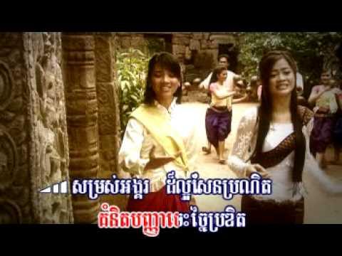 Mo Tanak Pheap Chea Khmer