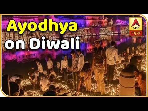 Mesmerising Visuals From Ayodhya's Deepostav | 2019 Kaun Jeetega (6.11.2018) | ABP News