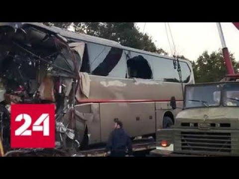 Страшное ДТП на Кубани: водитель автобуса мог заснуть за рулем - Россия 24