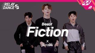[릴레이댄스 어게인] 블리처스(BLITZERS) - Fiction (Original Song by. Beas…