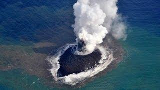 Japonya'da yanardağ ada doğurdu