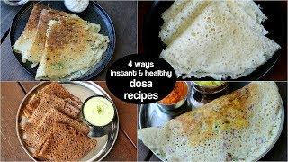 4 easy & healthy instant dosa recipes - no fermentation | ब्रेकफास्ट के लिये इंस्टेंट डोसा रेसिपी