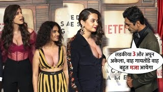Nawazuddin Siddiqui 0penly Flirt With Three Heroine at Sacred Games 2 Grand Premiere | Apna Gaitonde