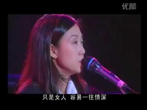 陳淑樺 Sarah Chen【問 Questions about love】Official Music Video | Doovi