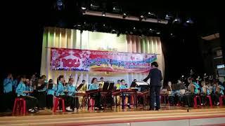 Publication Date: 2020-03-29 | Video Title: 2018 協和街小學長沙灣大滙演-中樂團