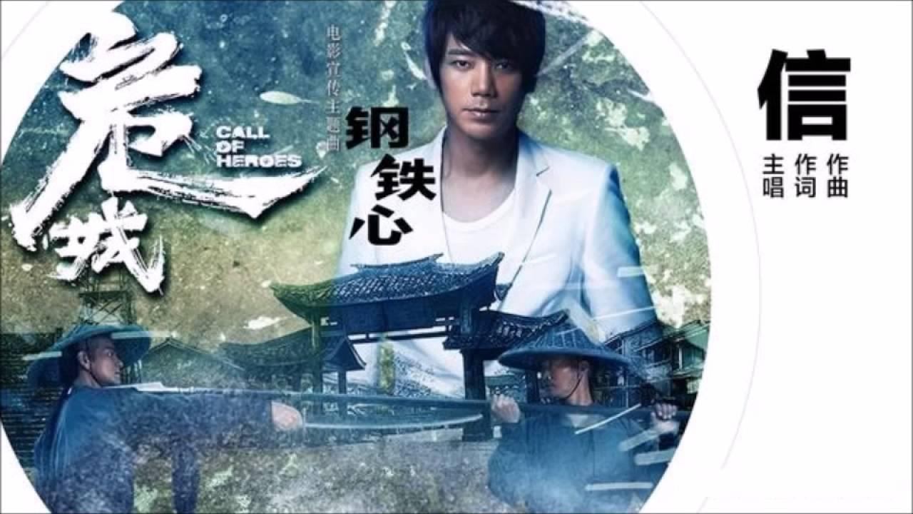 shin-2016-ying-wu