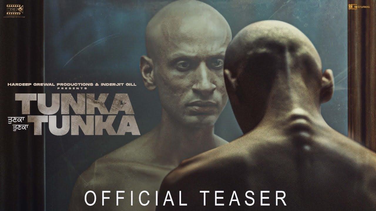 Tunka Tunka   Teaser   In Cinemas 5 august   Hardeep Grewal   Garry Khatrao    Punjabi Movie 2021 - YouTube