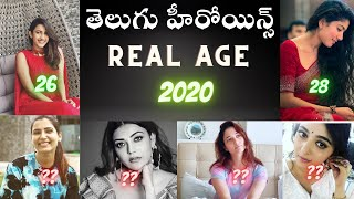 TOLLYWOOD ACTRESS REAL AGE 2020 LATEST | SOUTH INDIAN ACTRESS | TELUGU HEROINES | DATE OF BIRTH