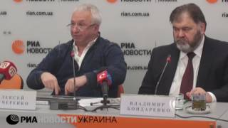 Введение абонплаты за газ  сколько придется платить  Комментарий Кучеренко