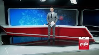 TOLOnews 10pm News 06 May 2017 / طلوعنیوز، خبر ساعت ده، ۱۶ ثور ۱۳۹۶