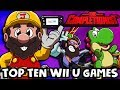 Top 10 Wii U Games | The Completionist
