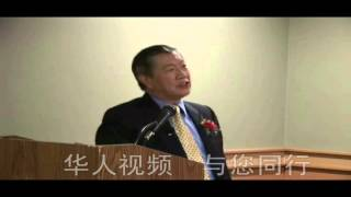 李昌玉博士演讲:陈水扁的肚皮,吕秀莲的腿 thumbnail