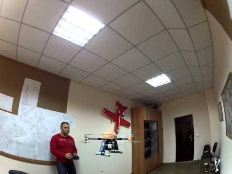 Octocopter + Crius