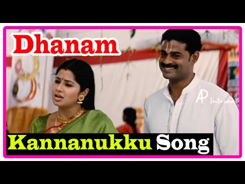 Dhanam Tamil Movie | Scenes | Sangeetha Tells About Herself To Prem And Family | Kannanukku Song