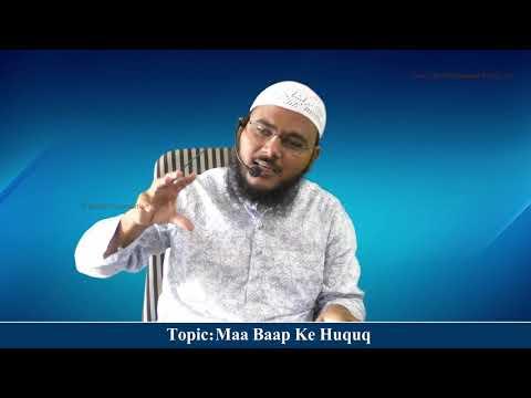 Budhe Maa Baap Ke Saat Zulm By Mohammad Fayaz Al Furqan Foundation Nizamabad