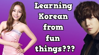 How to Learn Korean From K-Pop and K-Drama (in Korean)