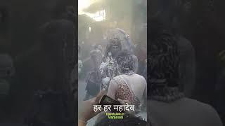 Varanasi Aghori dance