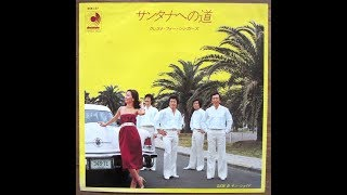 OBK042□ クレスト・フォー・シンガーズ (THE CREST FOUR SINGERS) サン...