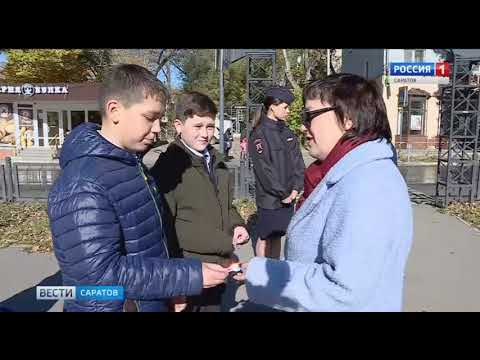 О серьезном из детских уст: школьники приняли участие в акции ГИБДД