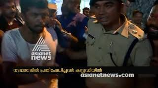 80 Arrested for conducting protest at Malikappuram Sabarimala