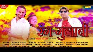 Rang Gulabi (Rohtash Tito Kheri) Official Video   Mohit Sahal, Preeti Gupta   Sonotek Haryanvi