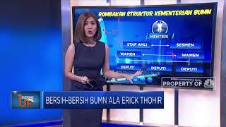 Menuruti Jokowi, Erick Thohir Rombak Eselon I BUMN