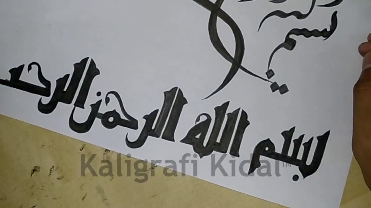 Kaligrafi Bismillah Khat Kufi Tanpa Menggunakan Pembaris Youtube