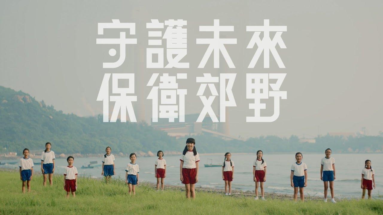 郊響樂【燕尾蝶】Music Video
