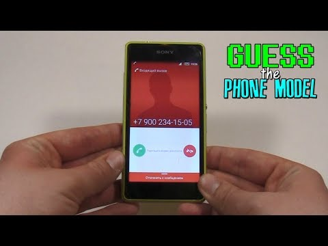 Sony Xperia Incoming Call. Guess The Model Phone #28