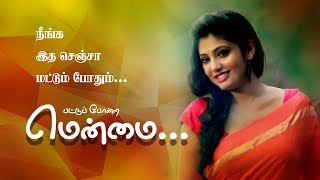 Get fair bright silky smooth soft skin easily | Skin Whitening Tips in Tamil