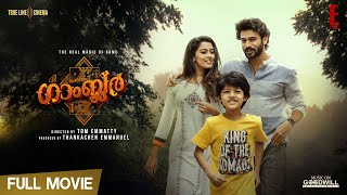 The Gambler Malayalam Full Movie   Tom Emmatty   Anson Paul  Dayyana Hameed  Goodwill Entertainments