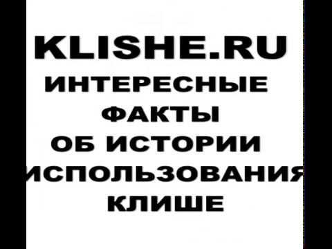 Именники ювелирных заводов России стандарты
