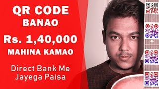 Make Money Online By Creating And Selling QR Code   Part Time Freelancing Work  