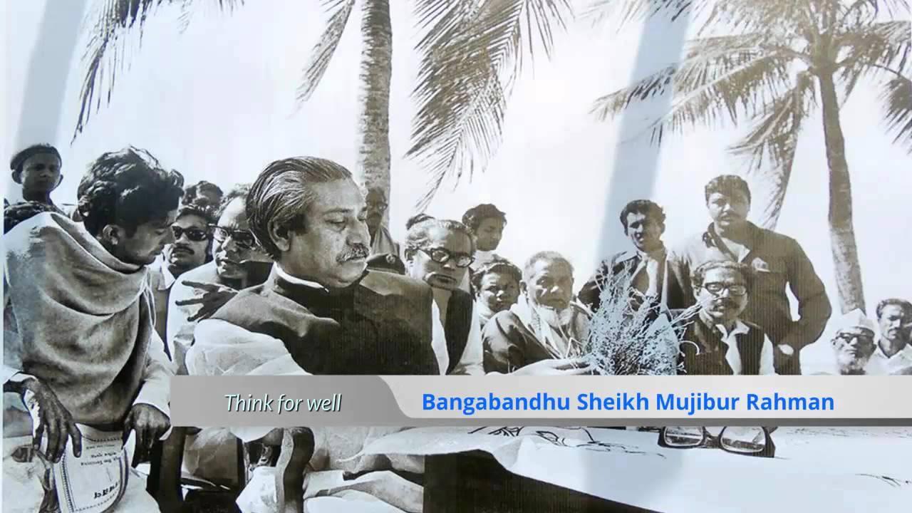 bangla bondhu sheikh mujibur rahman