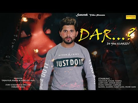 Dar ..... | Horror Web Series | Tasavvur Ansari | Tabrej Ansari | Bollywood Movies 2019 | Sonotek