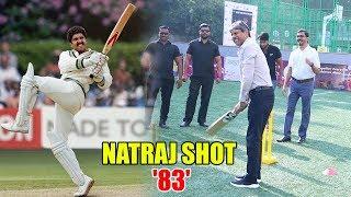 Watch Kapil Dev Playing Cricket Shots | 83 Movie | Motivational Speech