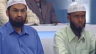 PEACE TV(URDU)— AAO QURAN SAMJHEIN (29 51).mp4