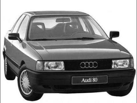 Замена охлаждающей жидкости на Audi 80