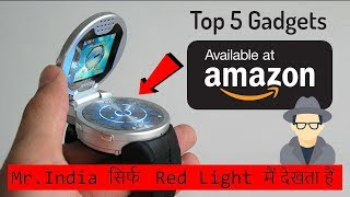 Top 5 Smart Gadgets You Must buy on Amazon ⌛ Futuristic Hi-Tech Gadgets Lazer & Projectors