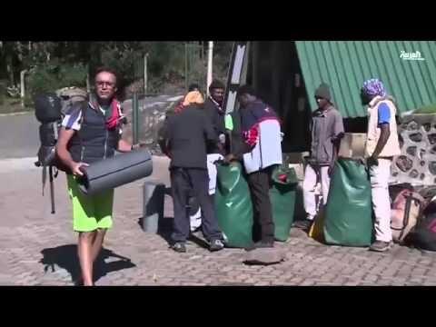 Tourism Tanzania - Day 01 - Al Arabiya TV