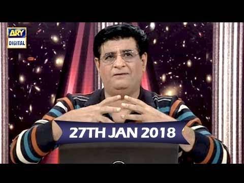 Sitaroon Ki Baat Humayun Ke Saath - 27th January 2018 - ARY Digital