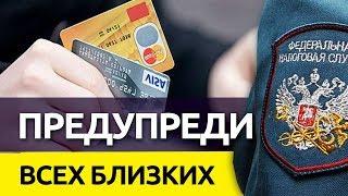 видео Задолженность по кредитной карте Сбербанка: как узнать в 2018