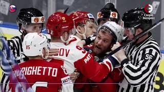 Россия лучшая на ЧМ-2019