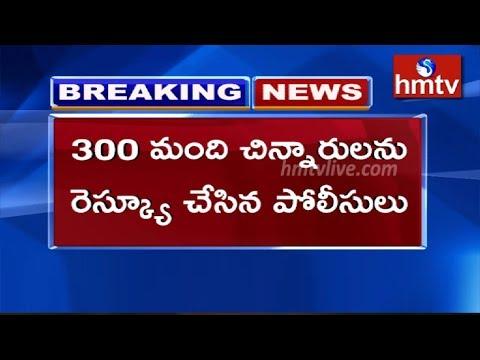 Cyberabad Police saves 300 Children Under Operation Muskhan | Telugu News | hmtv