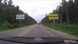 Типичная Шатура- авария в Петровском