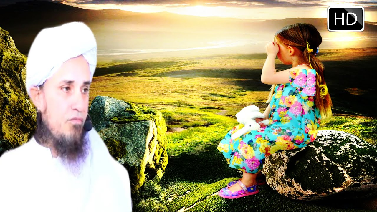 Insan Ki Ahamiyat (Value) - Best Short Bayan By Mufti Tariq Masood