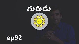 Jupiter in Astrology   Learn Astrology in Telugu   ep92