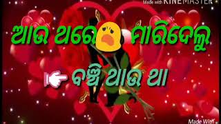 Gambar cover Odia Sad Heart Touching Album Video Download MP4 ||  MP4, Full HD, 3GP Format And Watch